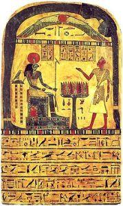 1510 stele of revealing