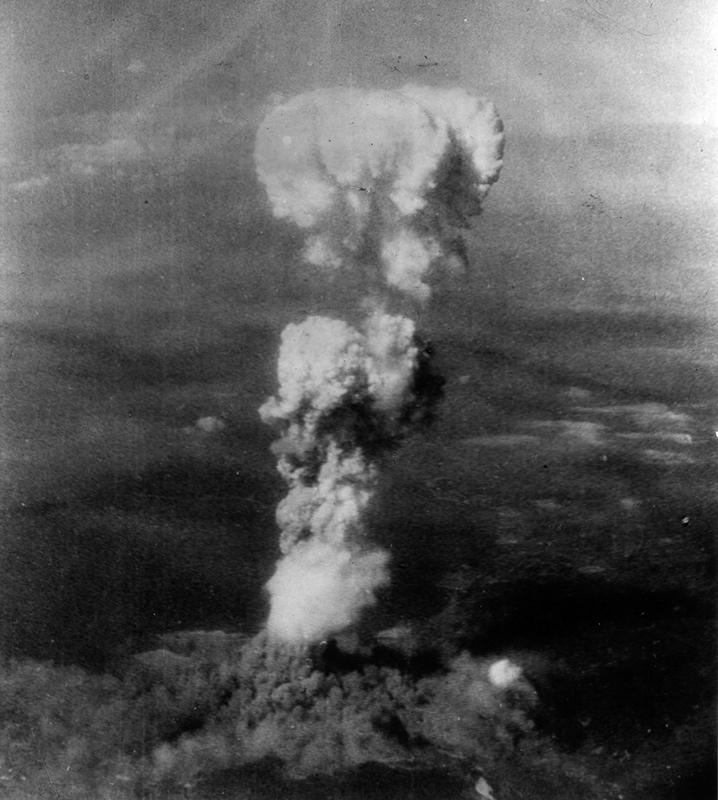 1908 nuclear explosion 1945.jpg